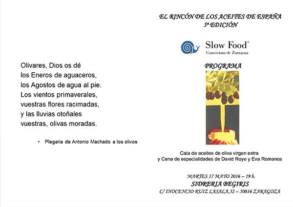Rincon-de-los-Aceites-de-España-1